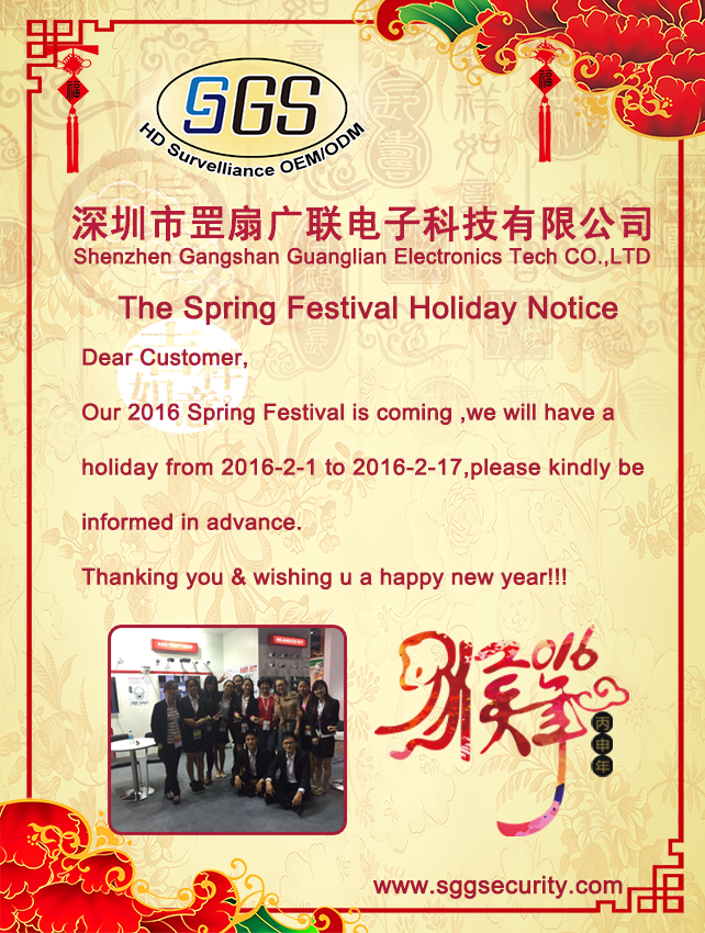 The Spring Festival Holiday Notice